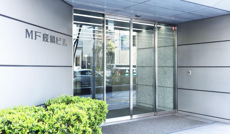 MF桜橋ビルのエントランス